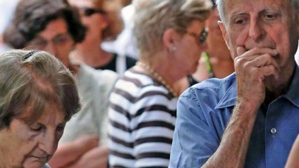 ¿Eliminaron el derecho al incremento pensional del 14% por cónyuge a cargo?
